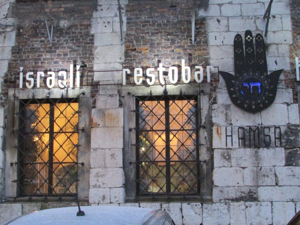 Fachada do Hamsa, cujo menu tem especialidades israelenses e árabes