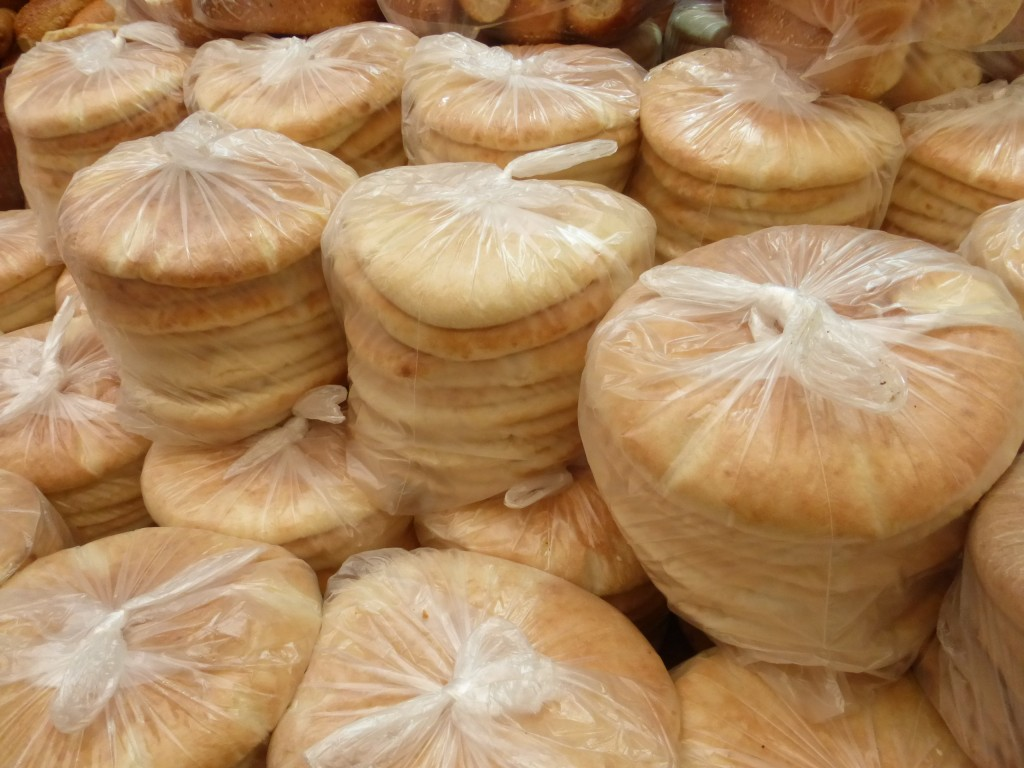 Pita (pão sírio) já embalado