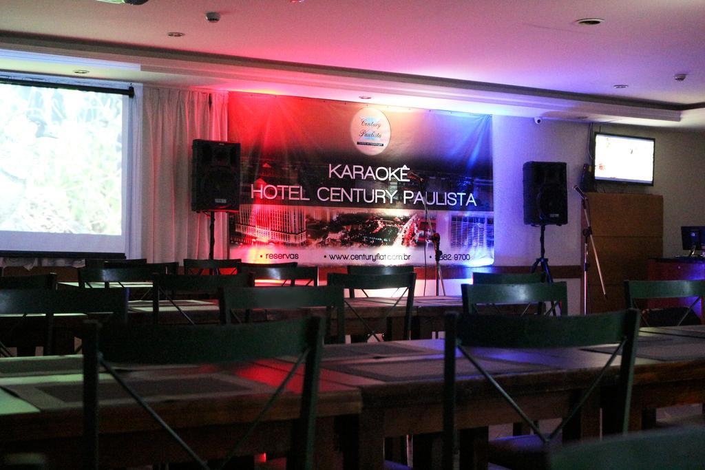 century-paulista-karaoke